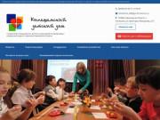 Кинешемский детский дом   Областное Государственное Казённое образовательное учреждение для детей
