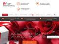 Доставка цветов по Москве | Заказ цветов с бесплатной доставкой