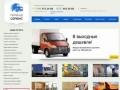 Грузчики в Самаре | Переезд Сервис