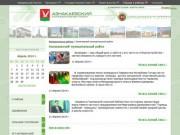 Портал администрации г.Азнакаево