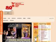 Официальный сайт Крымского театра кукол
