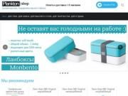 """""""Plankton Shop"""" - интернет-магазин дизайнерских товаров для офиса и качественной канцелярии в Хабаровске (Хабаровский край, г. Хабаровск)"""