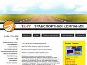 Заказ такси из Москвы в Щелково, Щелковский район (Россия, Московская область, Щёлково)