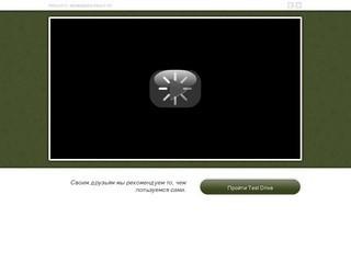 MOIBIZNES.PRAV.TV - онлайн мероприятие Тест-Драйв
