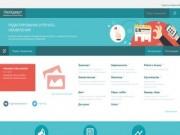 NaoAdvert.ru - одна из крупнейших и хорошо проработанных площадок для размещения объявлений Нарьян-Мара. (Россия, Архангельская область, Нарьян-Мар)
