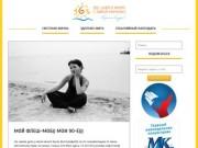 365 дней в Крыму с Викой Марченко - Живи вкусно!!!365 дней в Крыму с Викой Марченко | Живи вкусно!!!