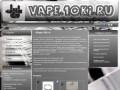 Vapeshop (Россия, Московская область, Москва)