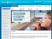 Окна на заказ в Щербинке «Под ключ». Производство, доставка и монтаж окон в Щербинке.