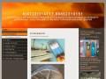 Огнезащита металлоконструкций, воздуховодов, деревянных конструкций. Установка противопожарных дверей