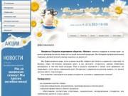 Производство масла животного и сухой молочной продукции г. Валуйки  ОАО Валуйское Молоко