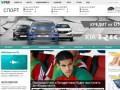 РБК.Спорт - последние новости и события, фото- и видеорепортажи