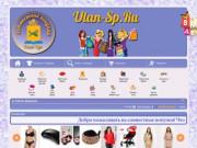 Совместные покупки в Улан-Удэ. (Россия, Бурятия, Улан-Удэ)