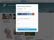 Медицинский сайт PolonSil - всё про здоровье человека (Социальная сеть здоровья: болезни и заболевания, лекарства и лечение, обсуждения в сообществе, вопросы врачам, статьи)