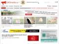 Новости Биробиджана и Еврейской автономной области (ЕАО) на EAOmedia