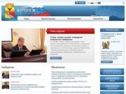 Официальный сайт Воронежа
