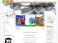 Проектно-производственное архитектурно-планировочное бюро