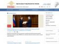 УВД по ЗелАО ГУ МВД России по г.Москве