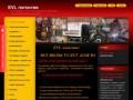 EVL логистик- Все виды услуг для вашего удобства