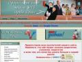 Официальный сайт школы №15 города Орска