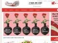 Интернет-магазин доставки цветов и букетов (Россия, Костромская область, Кострома)