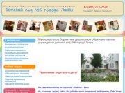Муниципальное бюджетное дошкольное образовательное учреждение детский сад №6 города Ливны ·