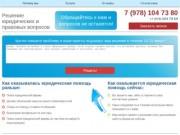 Крымское юридичекое партнерство «ГАРАНТ» - Крымское юридичекое партнерство «ГАРАНТ»