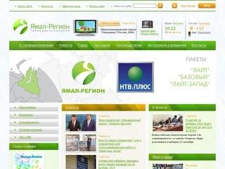 Yamal-region.tv