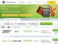 Займы и кредиты в Москве - сравните онлайн все микрозаймы, микрокредиты Москвы