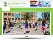 Рузаевский детский дом-школа №1. Семья №6. Официальный сайт