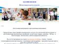 Фотосъемка выпускников в Волгограде (Россия, Волгоградская область, Волгоград)