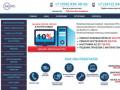 Компьютерная помощь в Ижевске по доступным ценам | Ремонт ноутбуков на дому компания Arsenal-Pc