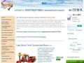 Интернет-магазин игрушек Umka24.ru Красноярск - конструкторы и развивающие игрушки, Lego - umka24.ru