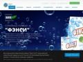"""Волгодонский Химический Завод """"Кристалл"""""""