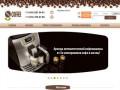 Кофемашина для кофейни в аренду в Москве. Будем Вам рады! (Россия, Нижегородская область, Нижний Новгород)