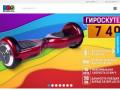 Гироскутеры в Краснодаре недорого. Цены указаны на сайте. (Россия, Нижегородская область, Нижний Новгород)