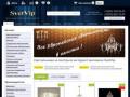 Светильники и люстры в интернет магазине SvetVip (Россия, Московская область, Москва)