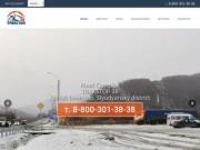 Автодорожный комплекс Тракстоп 38 в п. Култук Слюдянского района