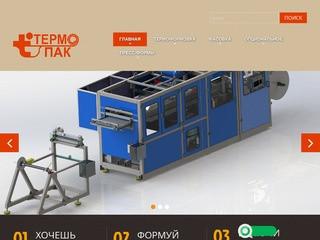 Московское представительство производственной компании
