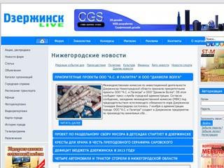 Сайт Знакомств Дзержинский Live