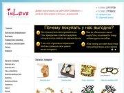 Accessories- Интернет магазин Махачкалы
