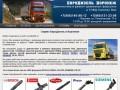 ЕвроДизель36 Ремонт и диагностика форсунок Common Rail (Россия, Воронежская область, Воронеж)