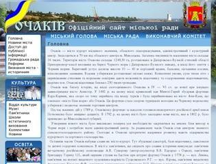 Mrada.ochakiv.info