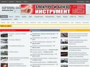 Kupor.ru - новостной портал Коряжма (Россия, Архангельская область, г. Коряжма)
