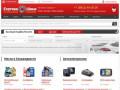 Интернет-магазин шин и дисков, шиномонтажная мастерская Express-Шина в Астрахани (Россия, Астраханская область, Астрахань)