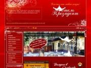Отель президент город соликамск