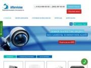 AfterVision - это торгово-монтажная организация по системам видеонаблюдения в Новосибирске и Новосибирской области. (Россия, Новосибирская область, Новосибирск)