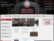 Производим и продаем: кованые балконные ограждения, ворота и калитки, кованые ритуальные изделия, а также решетки на окна и другие кованые изделия. Изготовление по готовым и индивидуальным заказам. Наш телефон: +7(812) 921 35 87. (Россия, Ленинградская область, Санкт-Петербург)