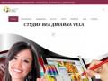 Создание и продвижение адаптивных сайтов любой сложности, smm продвижение (Россия, Московская область, Москва)