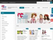 Продажа детской обуви дешево. Магазин детских товаров Умка (Украина, Киевская область, Киев)