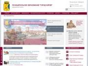 Официальный сайт Кирова